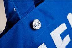 Packrat Bag - Blue