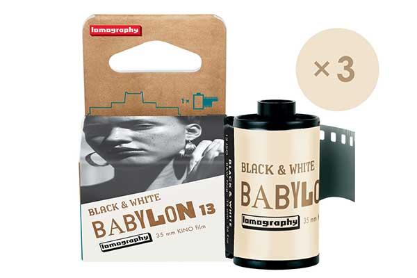 Babylon Kino